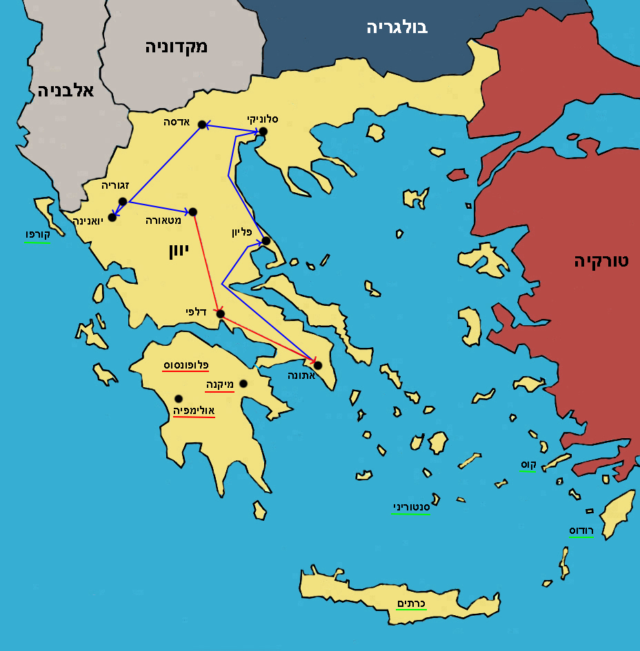 Image result for כרתים מפה