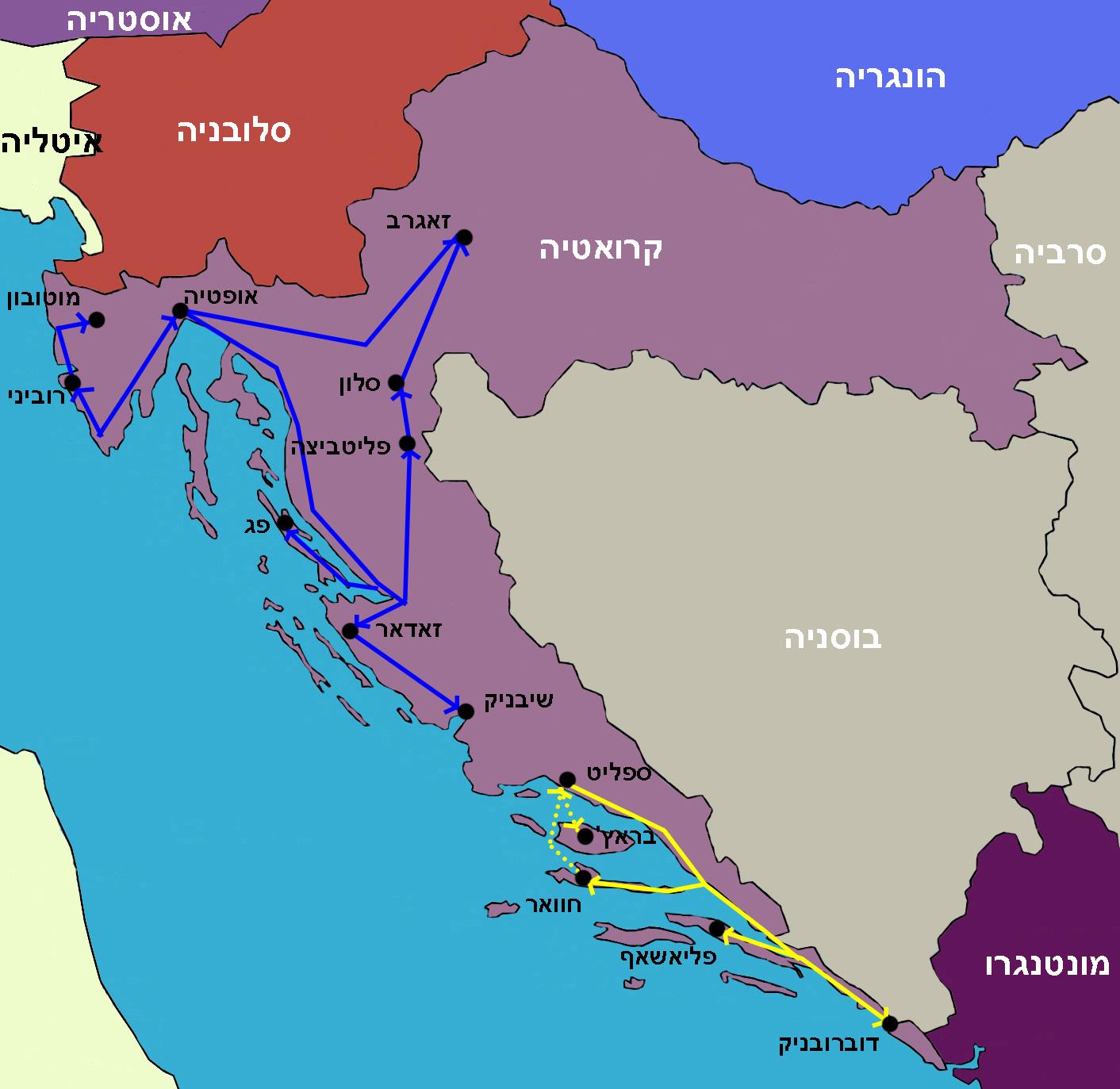 מרענן קרואטיה Croatia LA-01