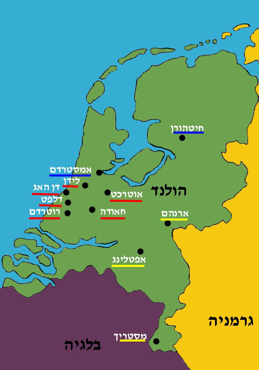 תוצאת תמונה עבור הולנד מפה